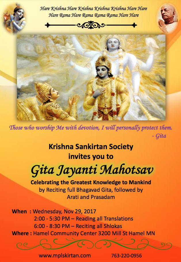 GitaJayanthi Flier